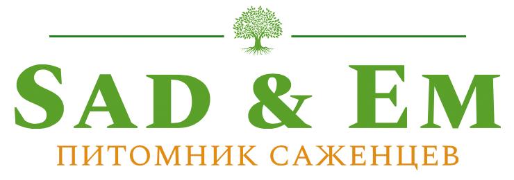 Сад ЕМ - питомник саженцев деревьев и растений по Москве и Московской Области